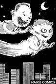 Haiku Comics iPhone Wallpaper illustration of the ghost boys by Nathan Olsen.